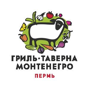 Монтенегро Пермь